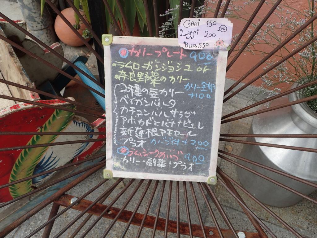 f:id:yanenouenomushi:20160827013350j:plain