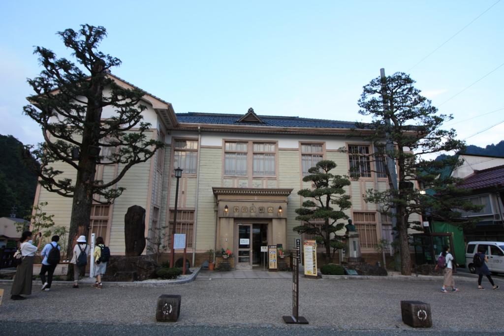 f:id:yanenouenomushi:20160928024038j:plain