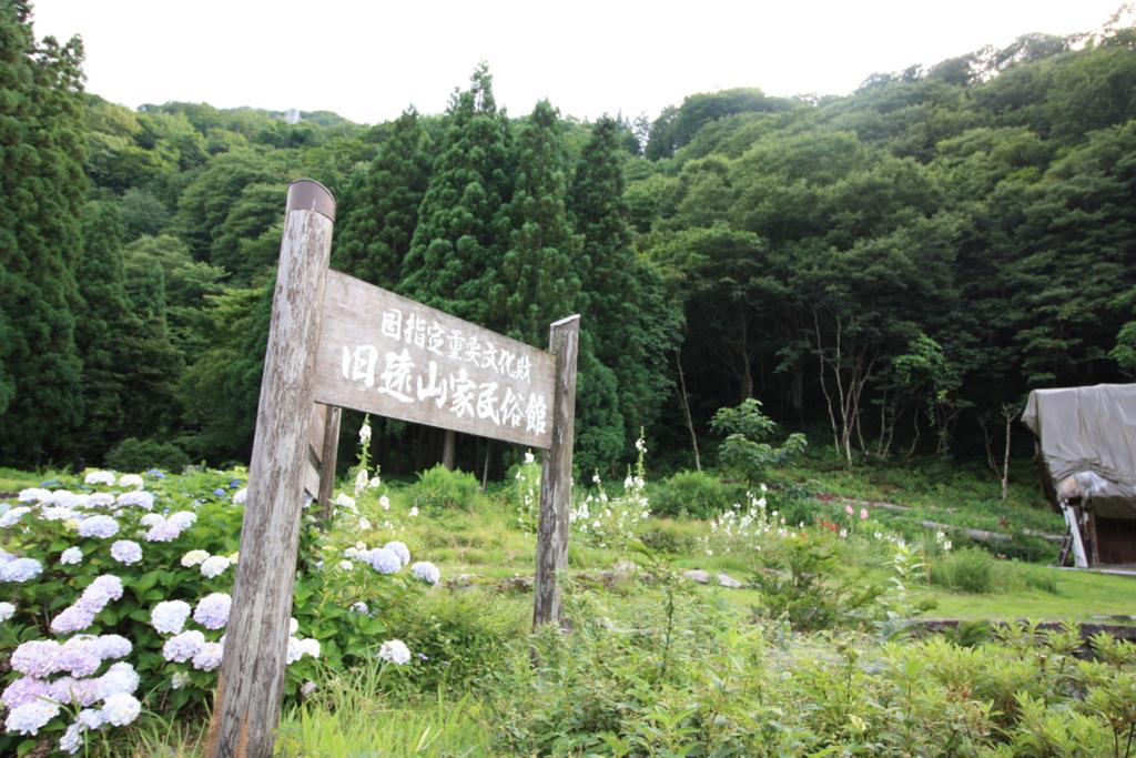 f:id:yanenouenomushi:20160930220849j:plain