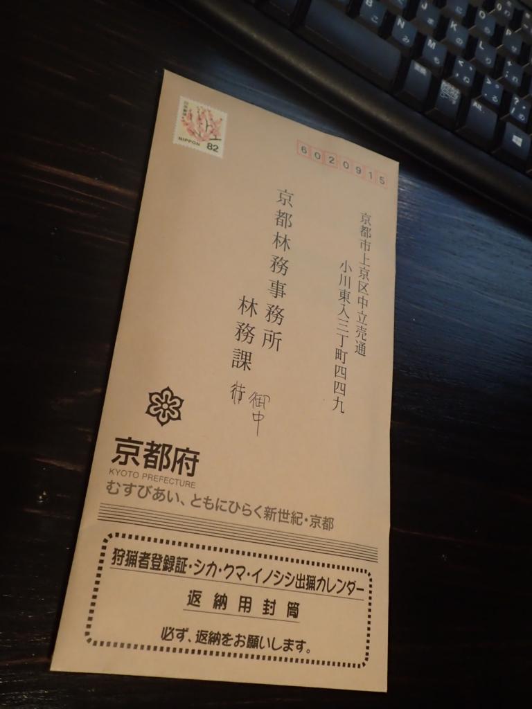 f:id:yanenouenomushi:20170319235919j:plain