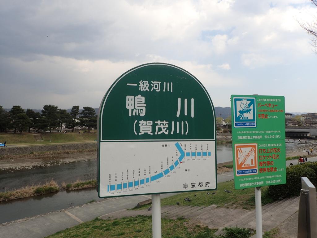f:id:yanenouenomushi:20170403214610j:plain