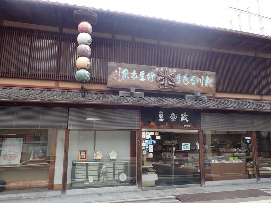 f:id:yanenouenomushi:20170403215723j:plain