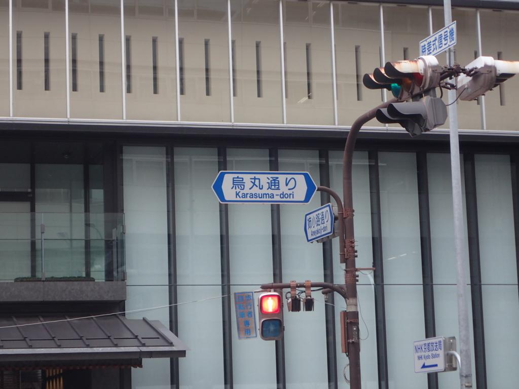 f:id:yanenouenomushi:20170403215806j:plain