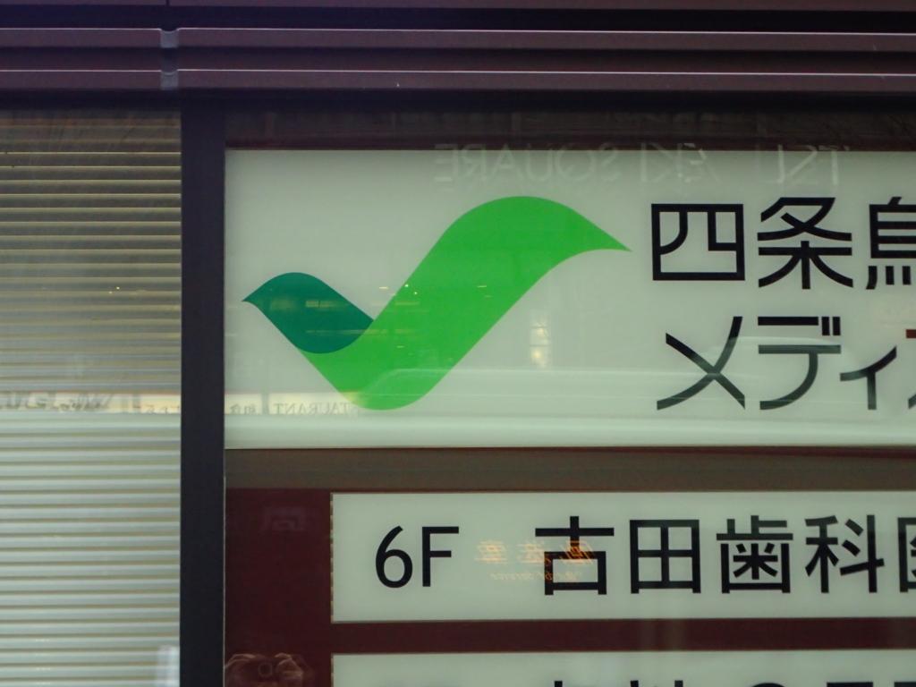 f:id:yanenouenomushi:20170403220143j:plain