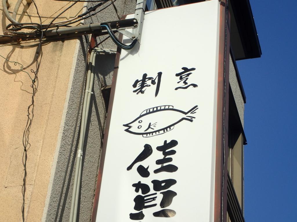 f:id:yanenouenomushi:20170405020235j:plain