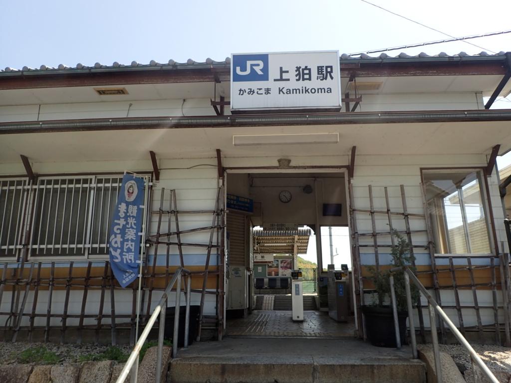 f:id:yanenouenomushi:20170504034037j:plain