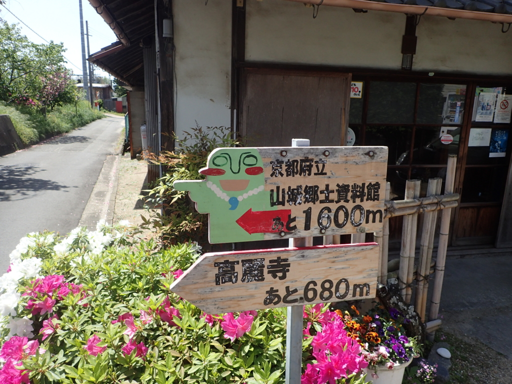 f:id:yanenouenomushi:20170504034520j:plain