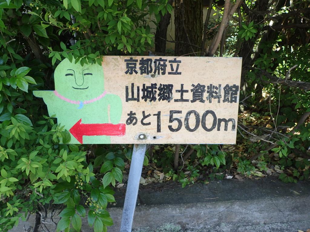 f:id:yanenouenomushi:20170504034653j:plain