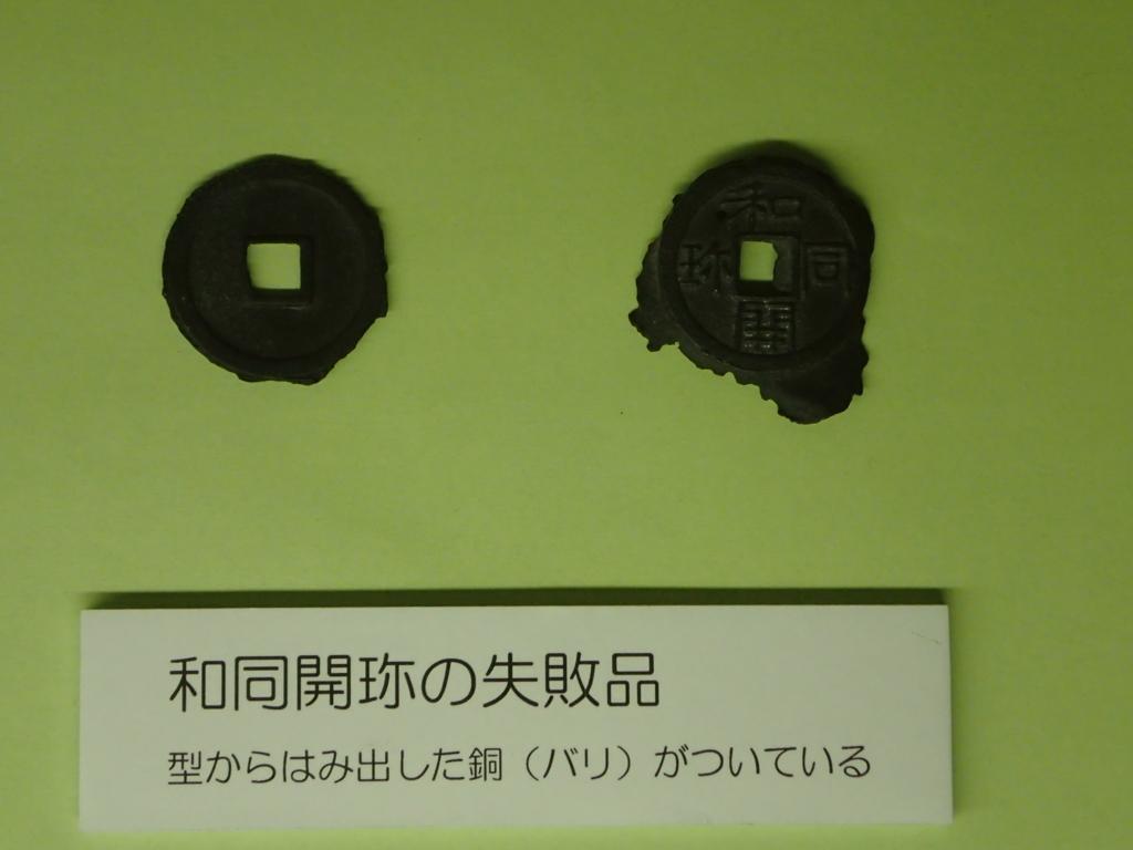 f:id:yanenouenomushi:20170504045659j:plain