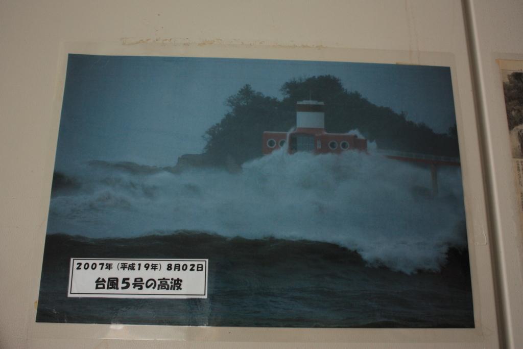 f:id:yanenouenomushi:20170804025408j:plain