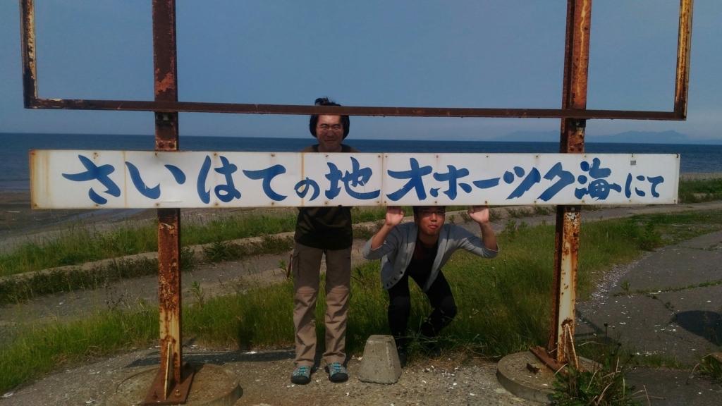 f:id:yanenouenomushi:20170822210110j:plain