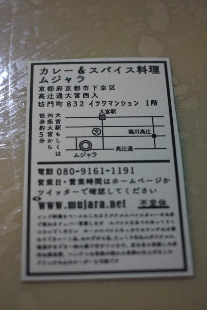 f:id:yanenouenomushi:20170903144505j:plain