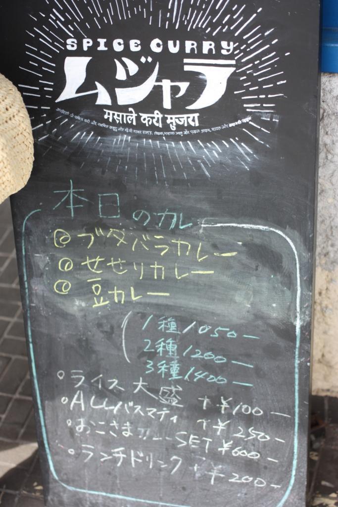 f:id:yanenouenomushi:20170903144609j:plain