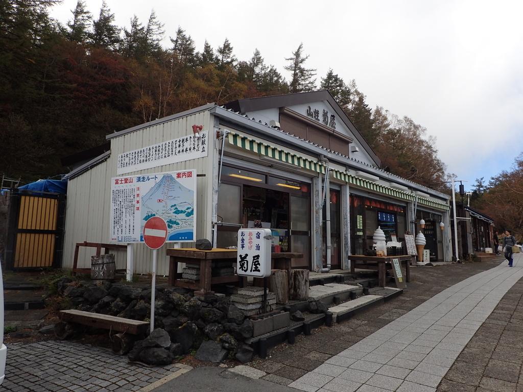 f:id:yanenouenomushi:20181022011517j:plain