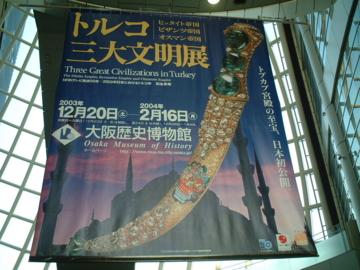 f:id:yaneshin:20040211133422j:plain