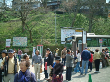 中千本公園