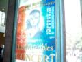 入口前のポスター