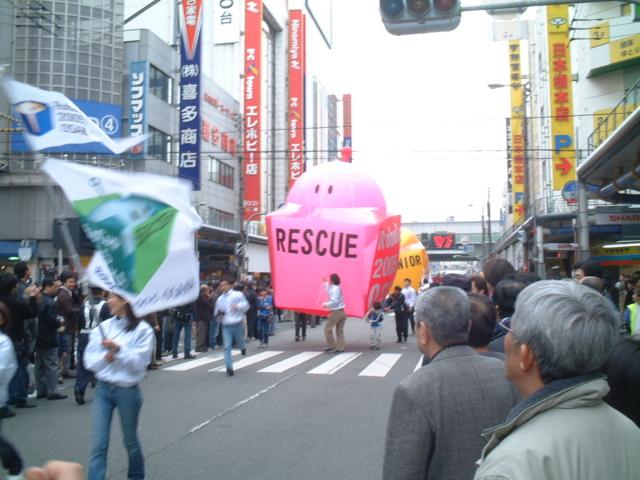 f:id:yaneshin:20050320135543j:plain:w160