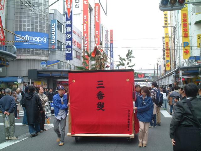f:id:yaneshin:20050320140214j:plain:w160