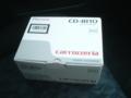 CD-IB10の箱