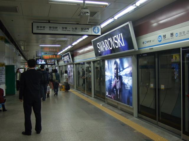 地下鉄明洞駅1