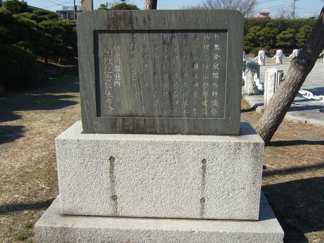 f:id:yaneshin:20090117120246j:plain:w160