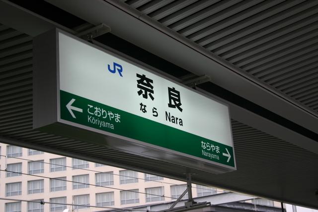 f:id:yaneshin:20090123153306j:plain:w160