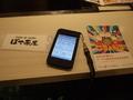 Google大阪スペシャルのカード