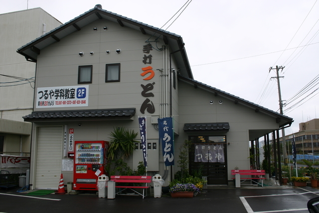 f:id:yaneshin:20090425142514j:plain:w160