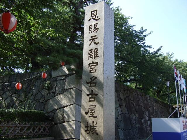 f:id:yaneshin:20090814150659j:plain:w160