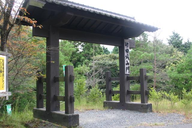 f:id:yaneshin:20090922134546j:plain:w160
