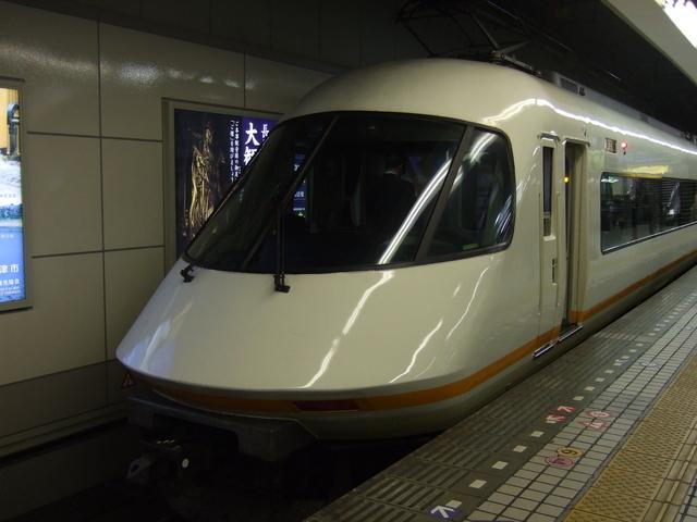 f:id:yaneshin:20091121071439j:plain