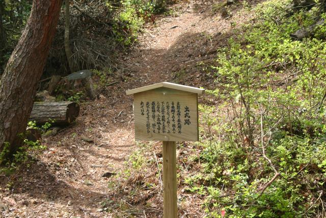f:id:yaneshin:20100414115530j:plain:w160
