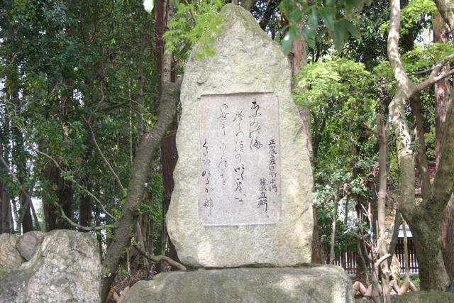 f:id:yaneshin:20100414141216j:plain:w160