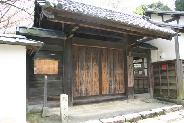 f:id:yaneshin:20100414141426j:plain:w160