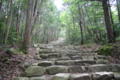 城跡への山道