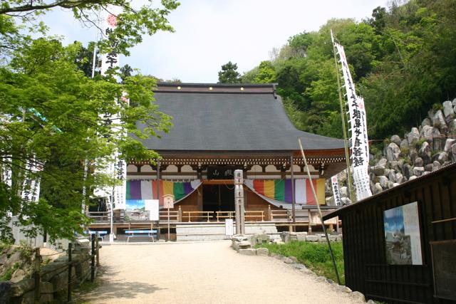 f:id:yaneshin:20100504105909j:plain:w160