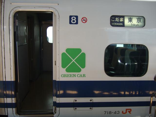 f:id:yaneshin:20100828094106j:plain:w160