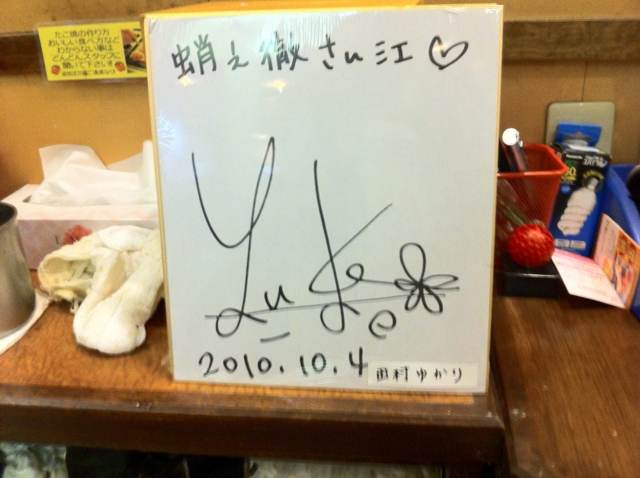 f:id:yaneshin:20101023203212j:plain:w160