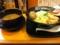 麺's room 神虎の醤油つけ麺大盛