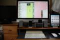 自室のMac環境