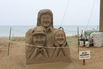 f:id:yaneshin:20110917110046j:plain