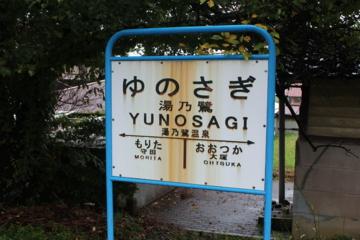 f:id:yaneshin:20110917124553j:plain