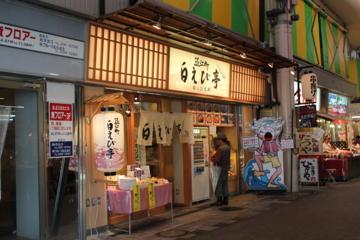 f:id:yaneshin:20110917151203j:plain
