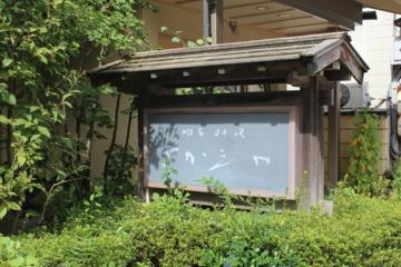 f:id:yaneshin:20110918095824j:plain