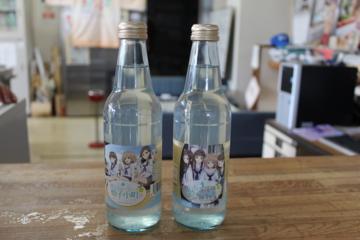 f:id:yaneshin:20110918105708j:plain