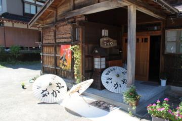 f:id:yaneshin:20110918131643j:plain