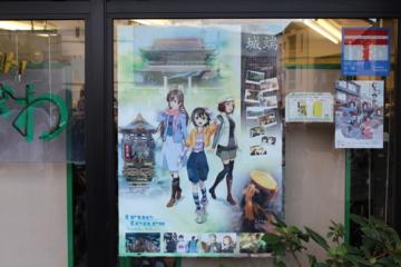 f:id:yaneshin:20110918160050j:plain