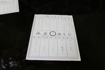f:id:yaneshin:20110923122913j:plain