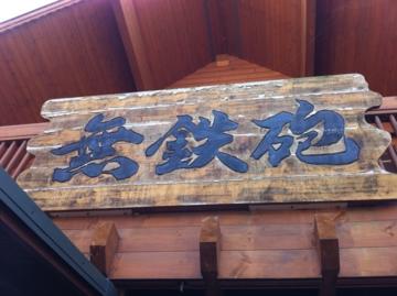 f:id:yaneshin:20111008124224j:plain